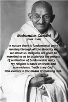 God Truth Unity: Gandhi Religion and Non Violence