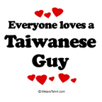 Everyone loves a Taiwanese guy
