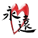 Forever - Chinese