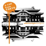 Call from Tokyo