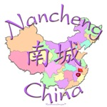 Nancheng Color Map, China