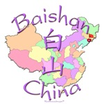 Baishan, China
