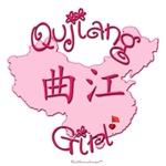 QUJIANG GIRL GIFTS...