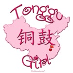 TONGGU GIRL GIFTS