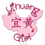 YIHUANG GIRL GIFTS