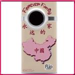 NEW! Flip Mino Camcorders CHINA