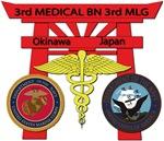 USMC - 3rd Medical Battalion