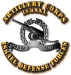 Israel - Artillery Corps - IDF