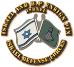 Israel and B.P Ensign Pin