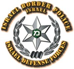Israel - Green Border Police Hat Badge