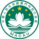 Macao Coat of Arms