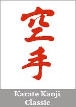 Karate Kanji - Classic