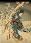 Japanese Art Print #2