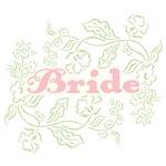 Bride: Flower Garden (Pink and Green)