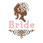 Cameo Bride (Pink & Brown)