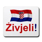 Croatian Gifts