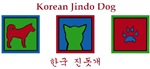 Jindo Boxes Two
