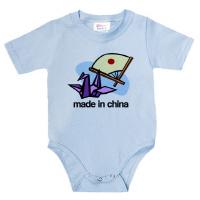 Made in China Chinese Adoption Designs