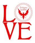 Love Styxx