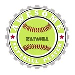 Softball Player Customized