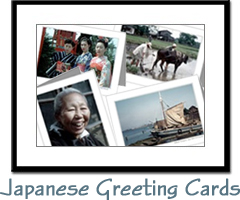 Japanese Vintage Photography Greeting Cards