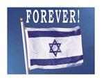 Israel Flag Forever