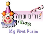 Purim Sameach