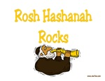 Rosh Hashanah Rocks T Shirts and Gifts