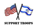 American Israeli Friendship