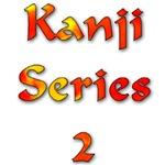 Art of Kanji 2