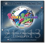 World Down Syndrome Day 2013