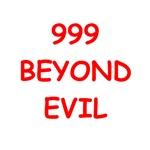 ultimate evil 2