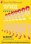 Melbourne Tap Week 2017