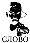 Gangster Lenin (Black)