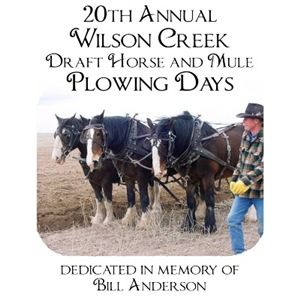 20th Annual Plowing Days Apparel