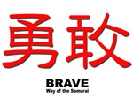 Samurai Brave Kanji