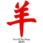 year of the sheep 2015