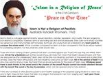 Ayatollah on Islam