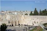 Jerusalem at Peace