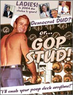 GOP Studya