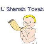 Shofar Shanah Tovah