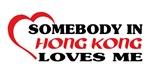 Somebody in Hong Kong loves me