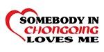 Somebody in Chongqing loves me
