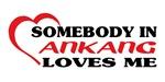 Somebody in Ankang loves me