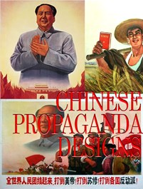 Chinese Propaganda Designs
