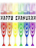 Rainbow Happy Chanukah