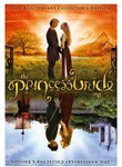 The Princess Bride DVDs