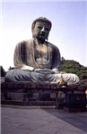 Bronze Budha Meditating East #2