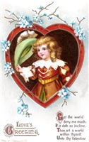 Tis My Valentine