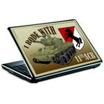 Military Veteran Laptop Skins